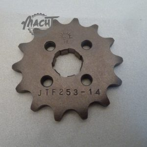 /tmp/con-5cd7c7efc5775/6734_Product.jpg