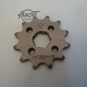 /tmp/con-5cd7c7efc5775/6735_Product.jpg