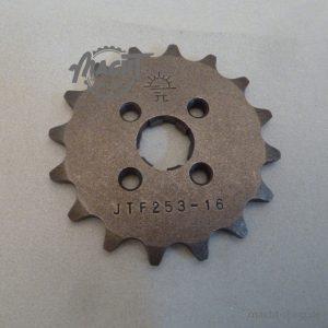 /tmp/con-5efb68af486b8/7673_Product.jpg