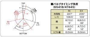 /tmp/con-5f6b8a04998bd/8904_Product.jpg